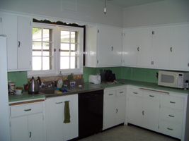 Before image of our kitchen